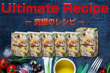 ultimate recipi アルティメットレシピの動画ページ 動画コンテンツ3